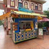 售賣亭 商業街特色定製商品食物售賣亭