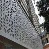未来之城项目雕花铝单板 立面造型雕花铝单板安装方法