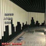 圖書館大小管鋁方通幕牆 型材四方管吊頂 戶外四方管