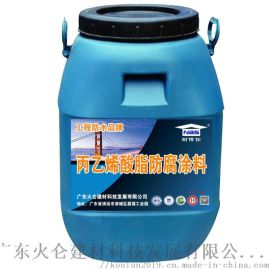 江苏污水池耐酸碱防腐涂料丙乙烯酸脂反腐涂料厂家