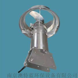 强力高速混合潜水搅拌机740r/min工厂定制