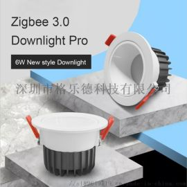 智能RGB筒灯ZigBee3.0
