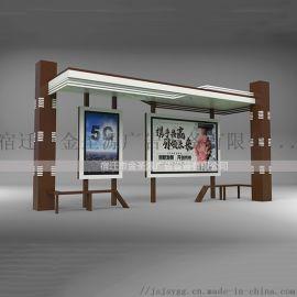 泸州定制公交候车亭广告灯箱户外宣传栏广告牌