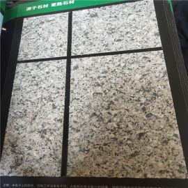 医工所外墙真石漆铝单板 银行大楼外墙金属大理石板
