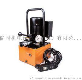 双回路电动液压泵 RE-700D JENGU 简固