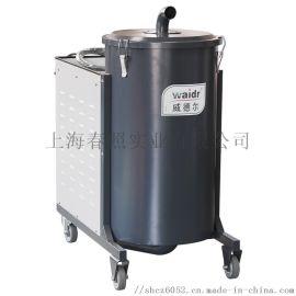 吉林成衣车间吸废料工业吸尘器FM120/75