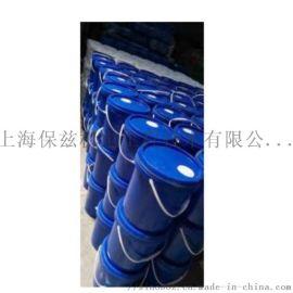 Sinoboz 11-210C杀菌剂美国陶氏