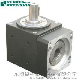 换向器 RK90 精密减速机 台湾技术 高弧分
