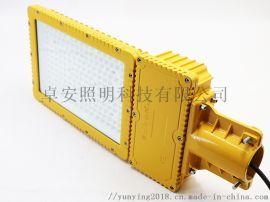 LED免维护防爆路灯