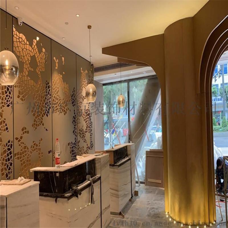 金色藝術造型衝孔鋁板/幕牆裝飾雕花鋁單板