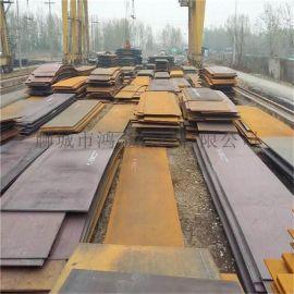 铜陵q345c合金钢板 耐候钢板 数控切割