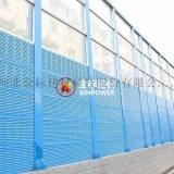 江苏无锡声屏障厂家 新联家园声屏障报价 吴桥隔音屏障施工