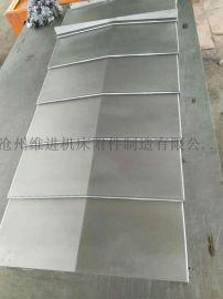 伸缩式钢板防护罩 防护罩 机床附件 生产厂家 配件