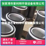 江蘇廠家直銷 活性炭高效濾芯