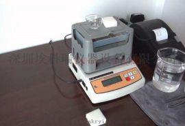 聚氨酯海綿密度計 空心管發泡材料密度計