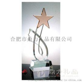 合肥水晶奖杯奖牌定制订做创意礼品