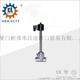 进口氮气低温电磁阀 美国卡洛特品牌