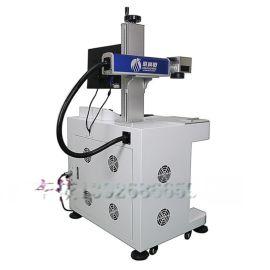 JGH-MP-201MOPA脉冲光纤激光打标机现货