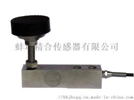悬臂梁式称重传感器JH-HXA1蚌埠精合