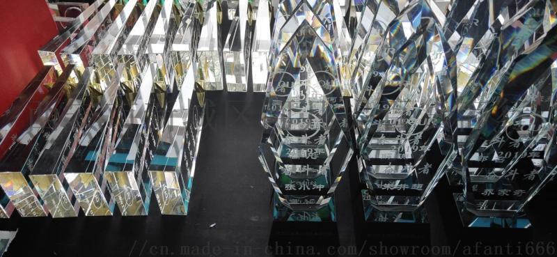 頒獎會議水晶獎盃定做,個性年會獎盃