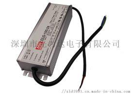 明纬LED防水电源ELG-100-24