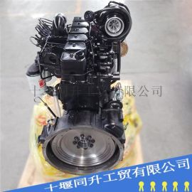 康明斯6BT 6缸柴油发动机 现代210挖机发动机