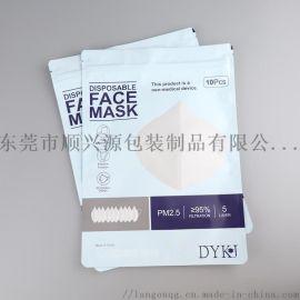 口罩包装袋KN95口罩袋口罩分装袋自封袋