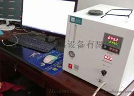 供应液化气站成分分析仪
