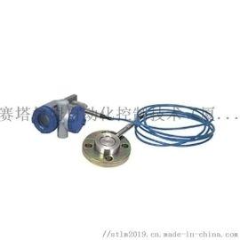 富士远传压力变送器 FKW小法兰压力变送器