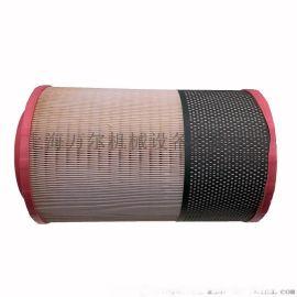 英格索兰移动机滤芯 空气过滤器(高粉尘型)54689773