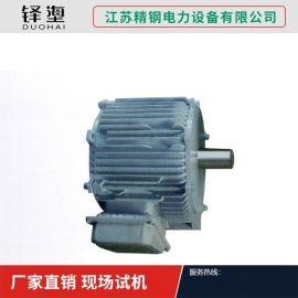 5km风力发电机
