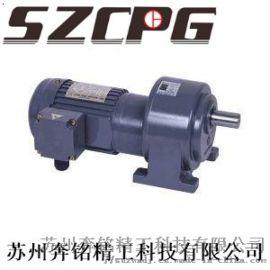 上海晟邦精密工业马达减速机