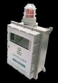 深圳CCEP认证款煤矿厂防爆款粉尘浓度在线监测仪