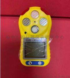 西安四合一氣體檢測儀, 西安氣體檢測儀