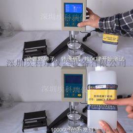 旋转粘度计 油墨粘度计 胶水粘度测试仪