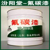 碳漆、生產銷售、 碳漆、塗膜堅韌