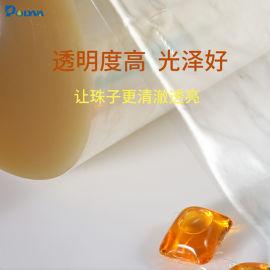 环保可降解包装膜 pva水溶膜凝珠膜
