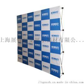 铝合金布拉网背景墙展架