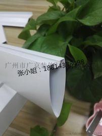 弧形铝方通造型铝方通
