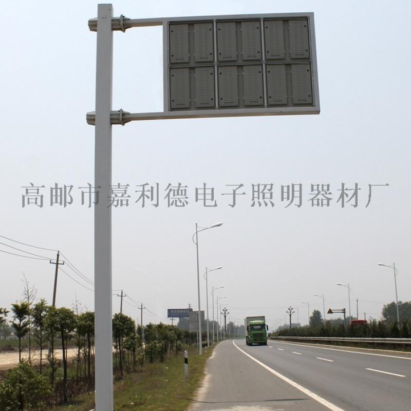 2F可变信息情报板杆件,交通诱导屏F杆厂家