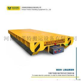 电动轨道运输车蓄电池移动承重平板小车钢材转运平板车