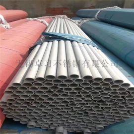 316L不锈钢无缝管 316不锈钢工业焊管