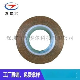 亚克力泡棉胶 防水耐温无痕胶带 透明红膜双面胶
