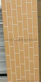 甘肃金属雕花板兰州保温装饰一体板外墙板轻钢结构板
