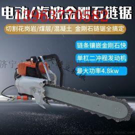 SSQ-500汽油金刚石链锯 混凝土链锯0318