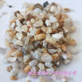 本格供应铸造耐火材料用石英砂 喷砂除锈普通石英砂