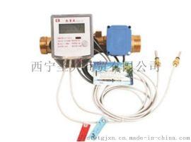 供西宁热量表和青海超声波热量表厂家