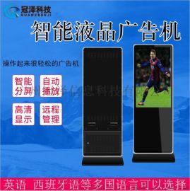 15.6寸安卓触摸一体机 电梯专用广告机
