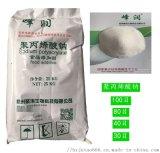 食品级增稠剂聚丙烯酸钠高粘度高分子水溶性好透明度