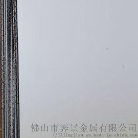 鋁蜂窩板 輥塗蜂窩板 木紋石紋彩塗鋁卷